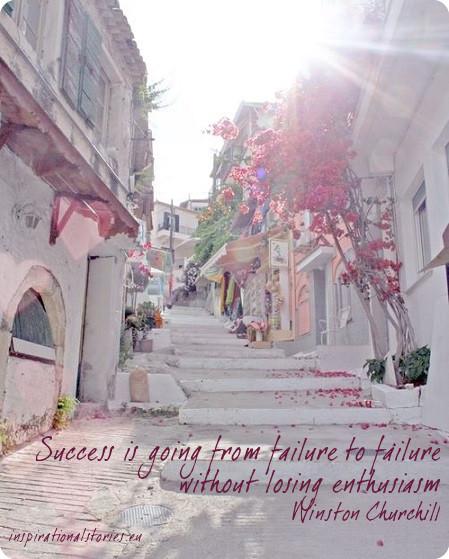 inspiratonal stories about success